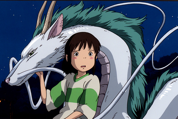 "A scene from the animated movie ""Spirited Away."""